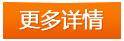 北京pk10官网凯能产品