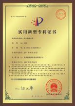 双H型鳍片管实用新型专利证书