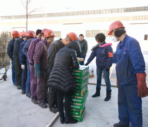 2015年度凯能锅炉春节福利发放