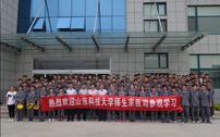 山东科技大学到凯能科技公司参观学习