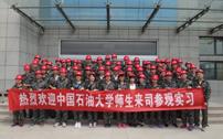 中国石油大学来凯能科技公司参观