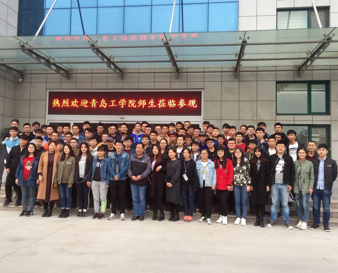 中国海洋大学青岛工学院来我司参观学习圆满结束