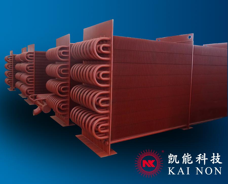 且看凯能低温省煤器如何高效节能提高产能